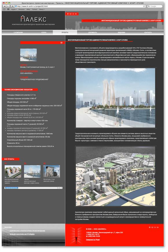 Сайт дизайн студия